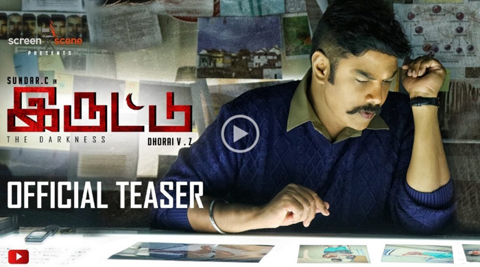 Iruttu Official Teaser