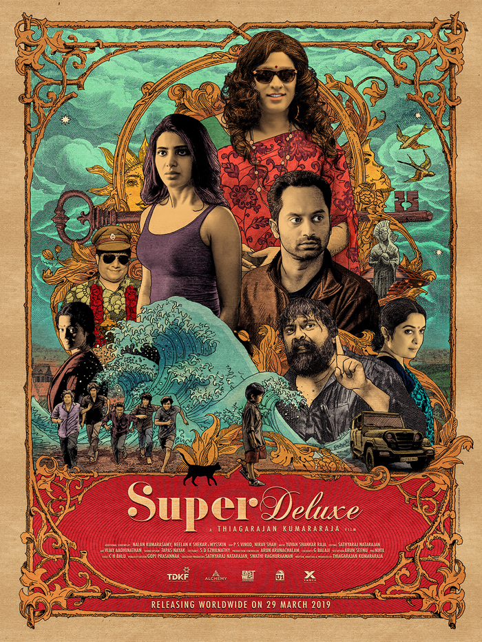 Super Deluxe Movie 2nd Look Posters