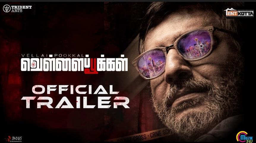 Vellai Pookal Movie Trailer