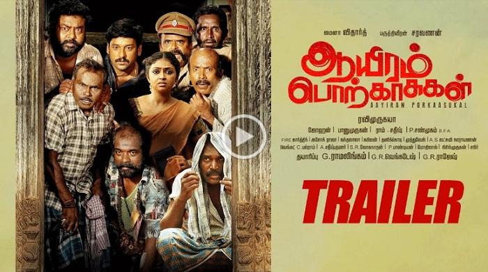 Aayiram Porkaasukal Trailer