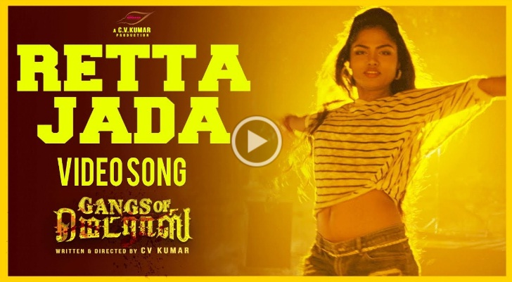 Retta Jeda Video Song – Gangs Of Madras