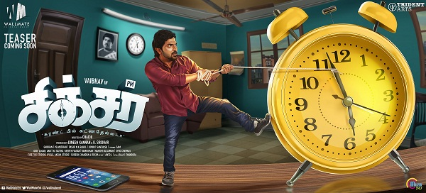 Sixer first look poster