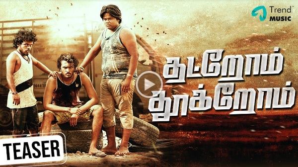 Thatrom Thookrom Official Teaser