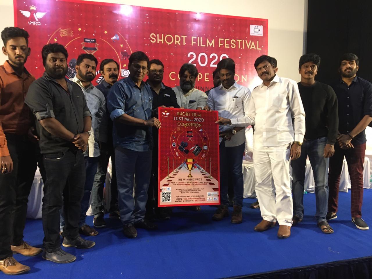 ஆம்ரோ நடத்தும் TECHNO SHORT FILM FESTIVAL 2020 – இந்த குறும்படம் போட்டியின் துவக்க விழா