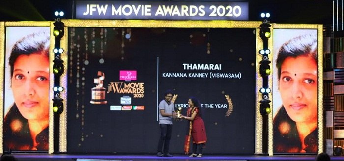 JFW Recognises Women in Tamil Cinema In Their Grand Movie Awards