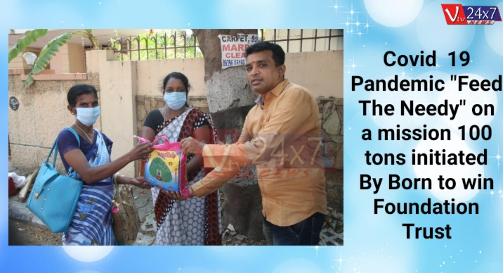 """Covid 19 Pandemic""""Feed The Needy"""" on a mission 100 tons initiated By Born to win Foundation Trust"""