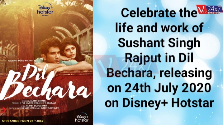 Celebrate the life and work of Sushant Singh Rajput in Dil Bechara, releasing on 24th July 2020 on Disney+ Hotstar