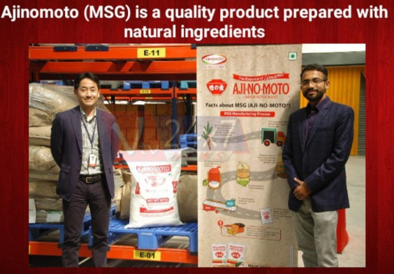 Ajinomoto (MSG) is a quality product prepared with natural ingredients