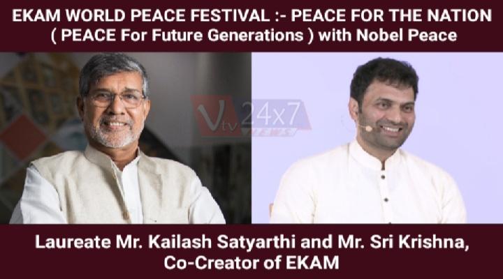 EKAM WORLD PEACE FESTIVAL :- PEACE FOR THE NATION  ( PEACE For Future Generations ) with Nobel Peace Laureate Mr. Kailash Satyarthi and Mr. Sri Krishna, Co-Creator of EKAM