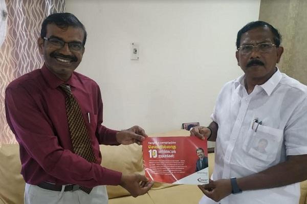 "Public Relations Consultant Mr. Ramkumar Singaram's book titled ""10 Zero Budget Marketing Ideas"" released by HON'BLE MINISTER Shri. K. PANDIARAJAN"