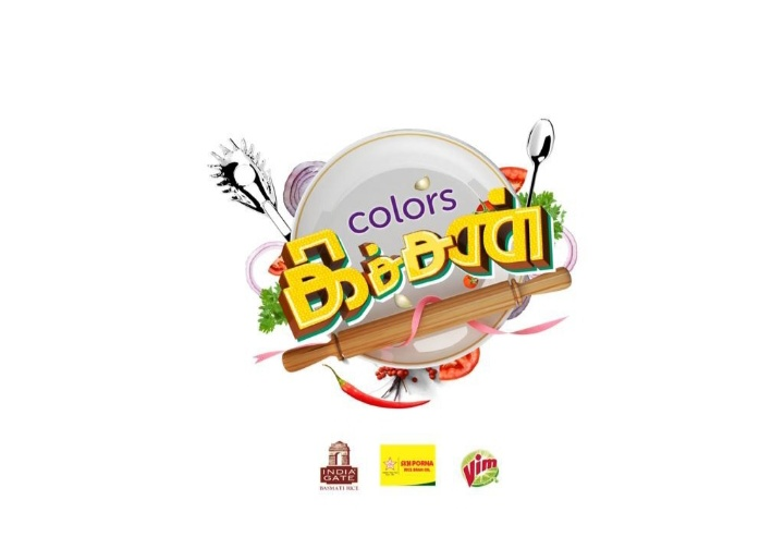 Celebrities Swathi, Madhumitha and Sripriya cook up a culinary treat in this week's episode of COLORS Kitchen