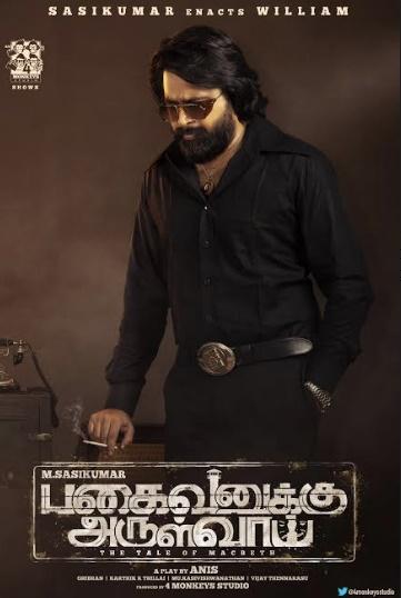 Pagaivanuku Arulvai Movie First Look Poster